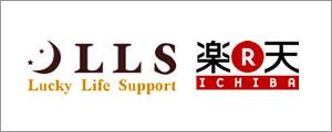 楽天ショップlucky life support LLS